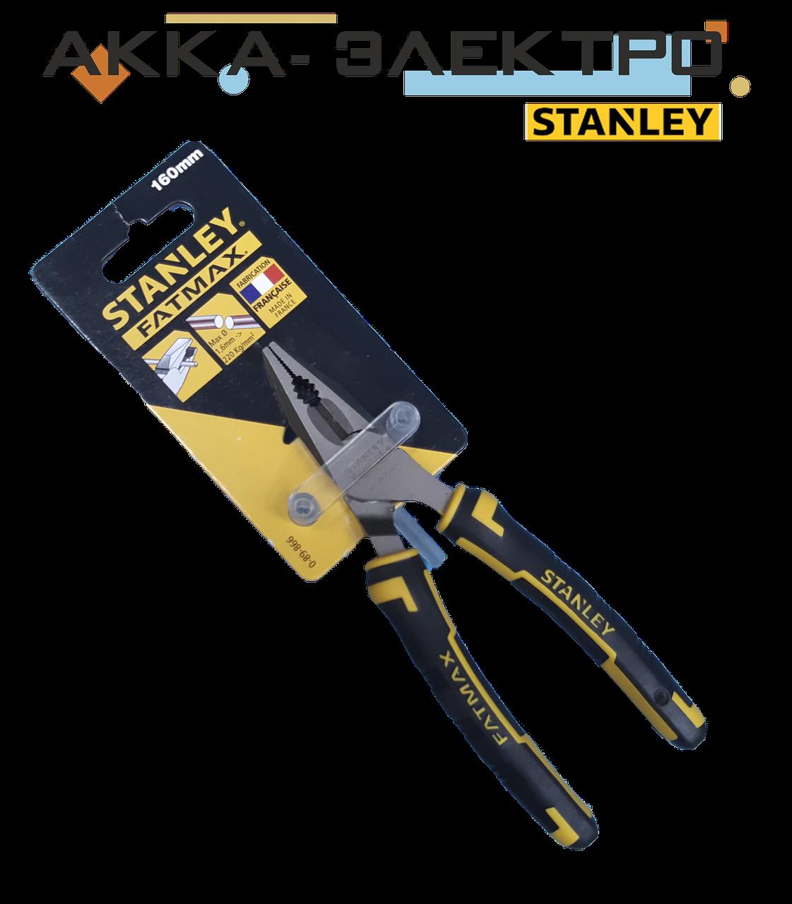 Плоскогубці Stanley FatMax об'єднані 160 мм (0-89-866)