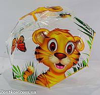 """Прозрачный детский зонтик трость для маленьких на 3-6 лет от фирмы """"Flagman""""."""