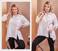 Рубашка удлиненная, фото 1