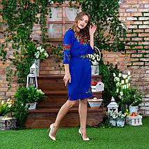 Женское платье с вышивкой маки Соломия, фото 2