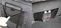 Сетка в багажник авто на Универсальной Липучке 24*32 см