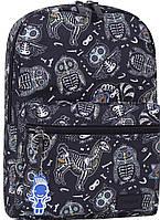 Городской рюкзак Bagland Молодежный mini 00508664 (474), 8 л