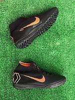 Сороконожки Nike Mercurial FLYKNIT c носком/найк меркуриал бампы/многошиповки + ПОДАРОК