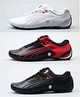 56cb11c6 Мужские кожаные кроссовки Puma FERRARI Future CAT M2. 3 цвета/р41-45