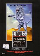 Відео диск РОЛЛИНГ СТОУНЗ Мосты Вавилона Тур 97–98 (1999) (dvd video)