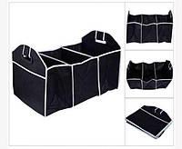 Органайзер-ящик складной в багажник авто.Размер 50*33*33 см