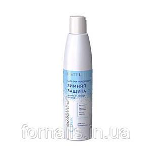 Estel Curex Versus Winter питательный бальзам-кондиционер для всех типов волос, 250 мл