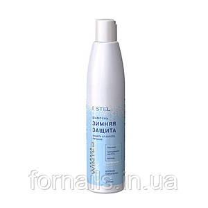 Estel Curex Versus Winter питательный шампунь с антистатическим эффектом для всех типов волос, 300 мл