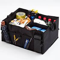 Большой складной органайзер для багажника авто. Цвет черный