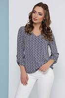 Стильная женская блузка свободного кроя хлястиком на рукавесиняя