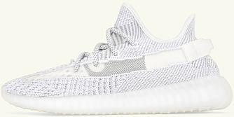 Мужские кроссовки Adidas Yeezy Boost 350 White(в стиле Адидас )
