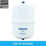 Фильтр обратного осмоса Platinum Wasser Ultra 7 с минерализатором, фото 8