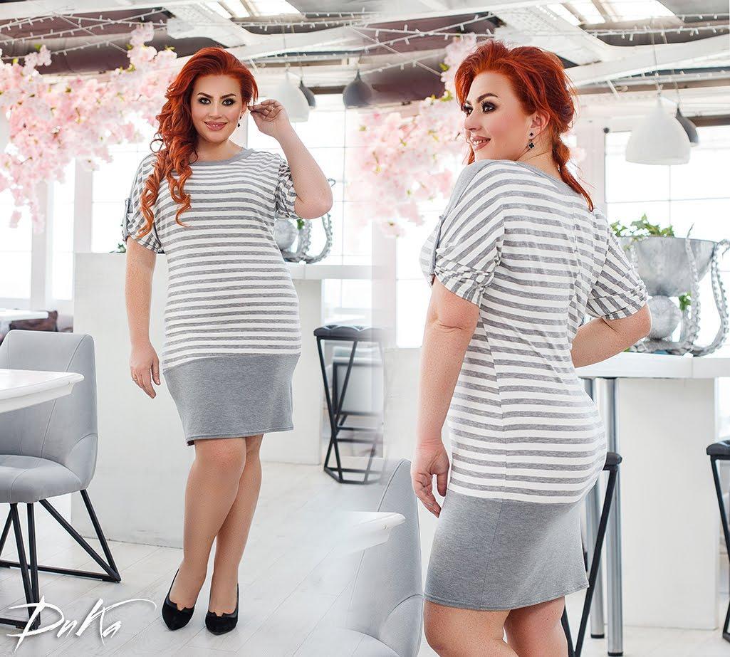 Платье  -туника в полоску   50-52.54-56 пр-во Турция Цвета на фото