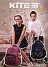 ПРОМОКОД на шкільні рюкзаки Kite 2019