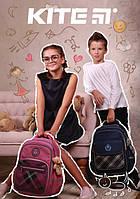 ПРОМОКОД на школьные рюкзаки Kite 2019
