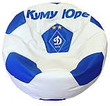 Бескаркасное Кресло-мяч пуфик с именем, фото 4