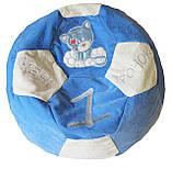Бескаркасное Кресло-мяч пуфик с именем, фото 6