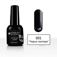 ГЕЛЬ-ЛАК STARLET PROFESSIONAL (10 МЛ),  №001