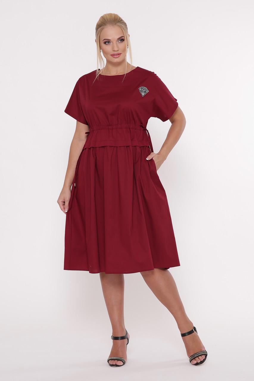 Бордове стильне стройнящее плаття Мелісса