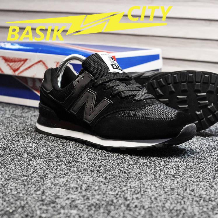Мужские кроссовки New Balance 574 Black White