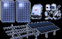 Трубки для солнечных коллекторов