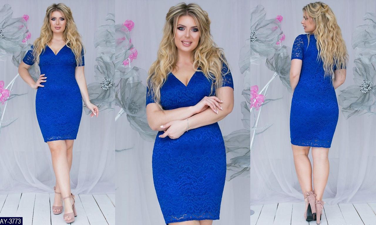 ee17dc48a89 Женское красивое гипюровое летнее мини платье с коротким рукавом (гипюр) 4  цвета (батал