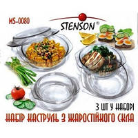 "Термостекло кастрюли круглые ""STENSON"" 3шт/Наб 0.75-1-1.5L"