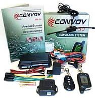 Двухсторонние сигнализации MP-50 LCD Сигнализация, CONVOY