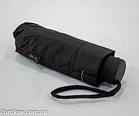 """Карманный механический зонтик длиной 18 см. от фирмы """"SL"""""""