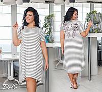 Женское платье в полоску большие размеры