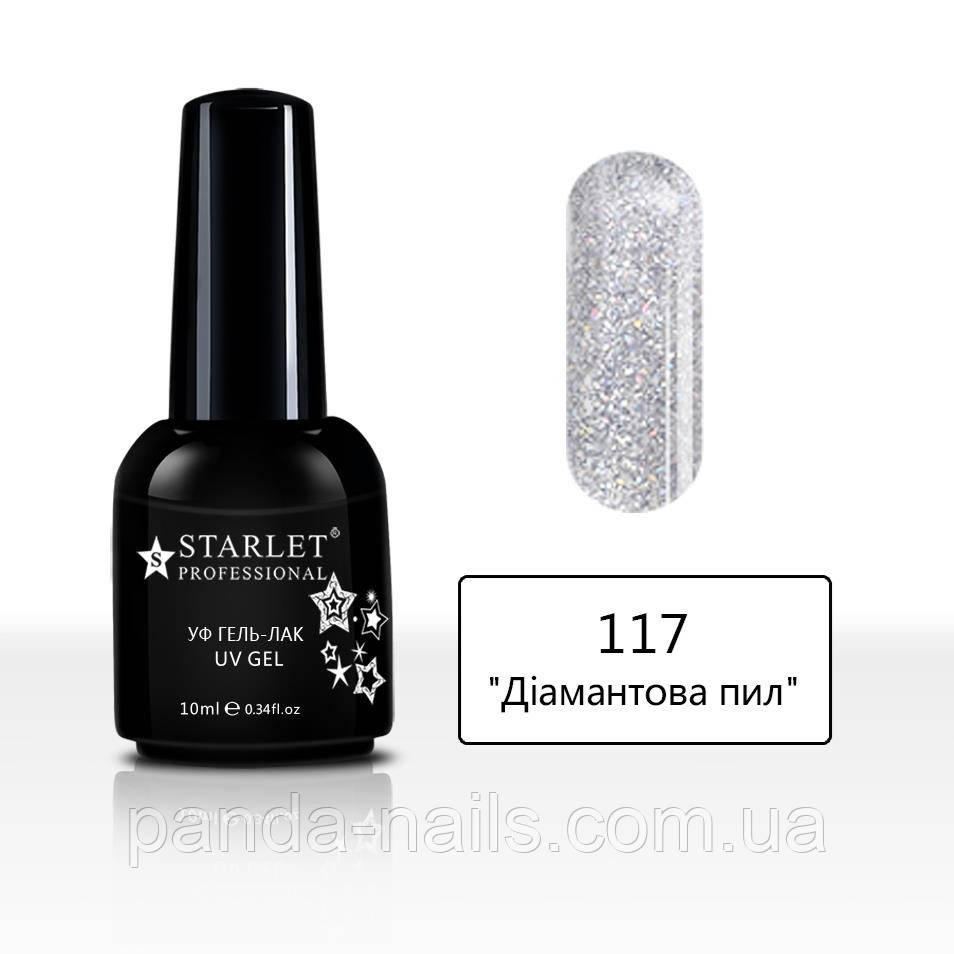 ГЕЛЬ-ЛАК STARLET PROFESSIONAL (10 МЛ),  №117