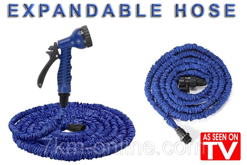 Садовый шланг для полива XHOSE (Expandable HOSE) --7.5 метров D10234
