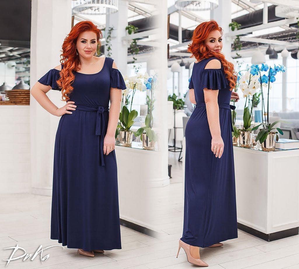 Длинное платье с вырезами на плечах.  пр-во Турция  50-52.54-56 Цвет - синий
