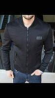 Весенняя куртка-бомбер Armani ЛЮКС КАЧЕСТВО. Дорогой качественный материал, очень стильная и комфортная.