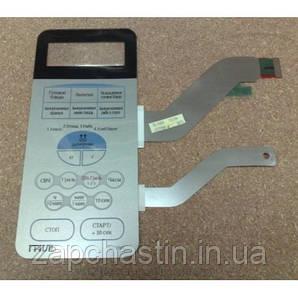 Сенсорна панель (клавіатура) СВЧ Samsung G2739NR, срібна