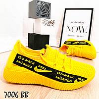 3305e0cd Модные женские кроссовки оптом в Украине. Сравнить цены, купить ...