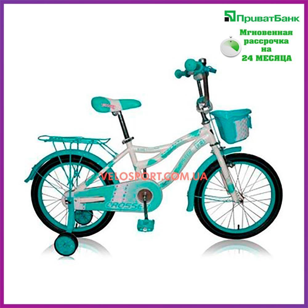Детский велосипед Crosser Kiddy 16 дюймов бирюзовый
