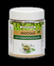 """Фиточай """"Антиварикозный"""" Новое время, 75 г"""