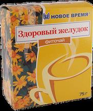 """Фиточай """"Ваш здоровый желудок"""" Новое время, 75 г"""