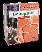 """Фиточай """"Вечерний"""" Новое время, 20 пак. (40 г)"""