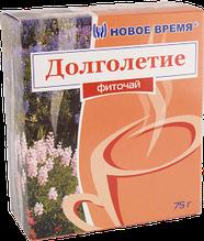 """Фиточай """"Долголетие"""" Новое время, 75 г"""