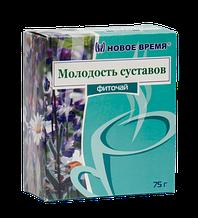 """Фиточай """"Молодость суставов"""" Новое время, 75 г"""