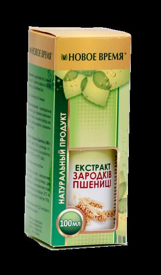 Экстракт зародышей пшеницы Новое время, 100 мл
