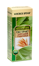 Экстракт зародышей пшеницы Новое время, 200 мл