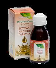 Экстракт семян тыквы (ГОЛД) Новое время, 100 мл