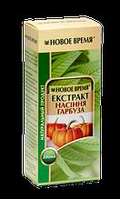 Экстракт семян тыквы Новое время, 200 мл