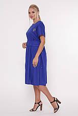 Платье ниже колена для полных Мелисса электрик, фото 2