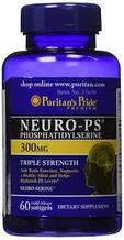 Фосфатидилсерин, Neuro-PS (Phosphatidylserine) 300 mg, Puritan's Pride, 60 капсул