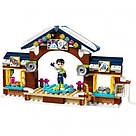 "Конструктор Bela 10730 ""Гірськолижний курорт: каток"" (аналог LEGO Friends 41322), 313 деталей, фото 3"