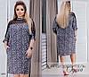 Платье свободного фасона с карманами ангора+сетка 50-52,54-56